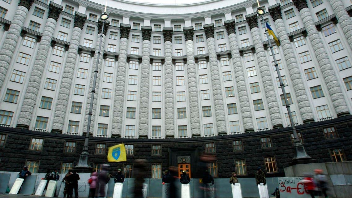 مقر الحكومة الاوكرانية