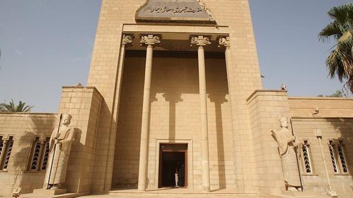 سفارت ایران در عراق