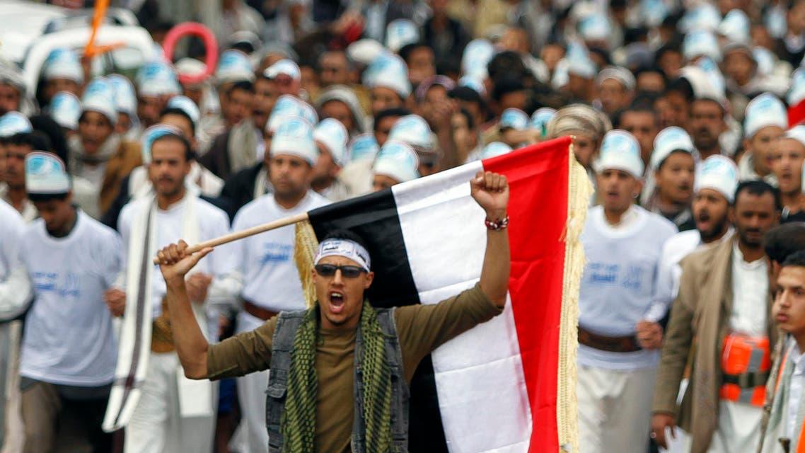 yemen AFP