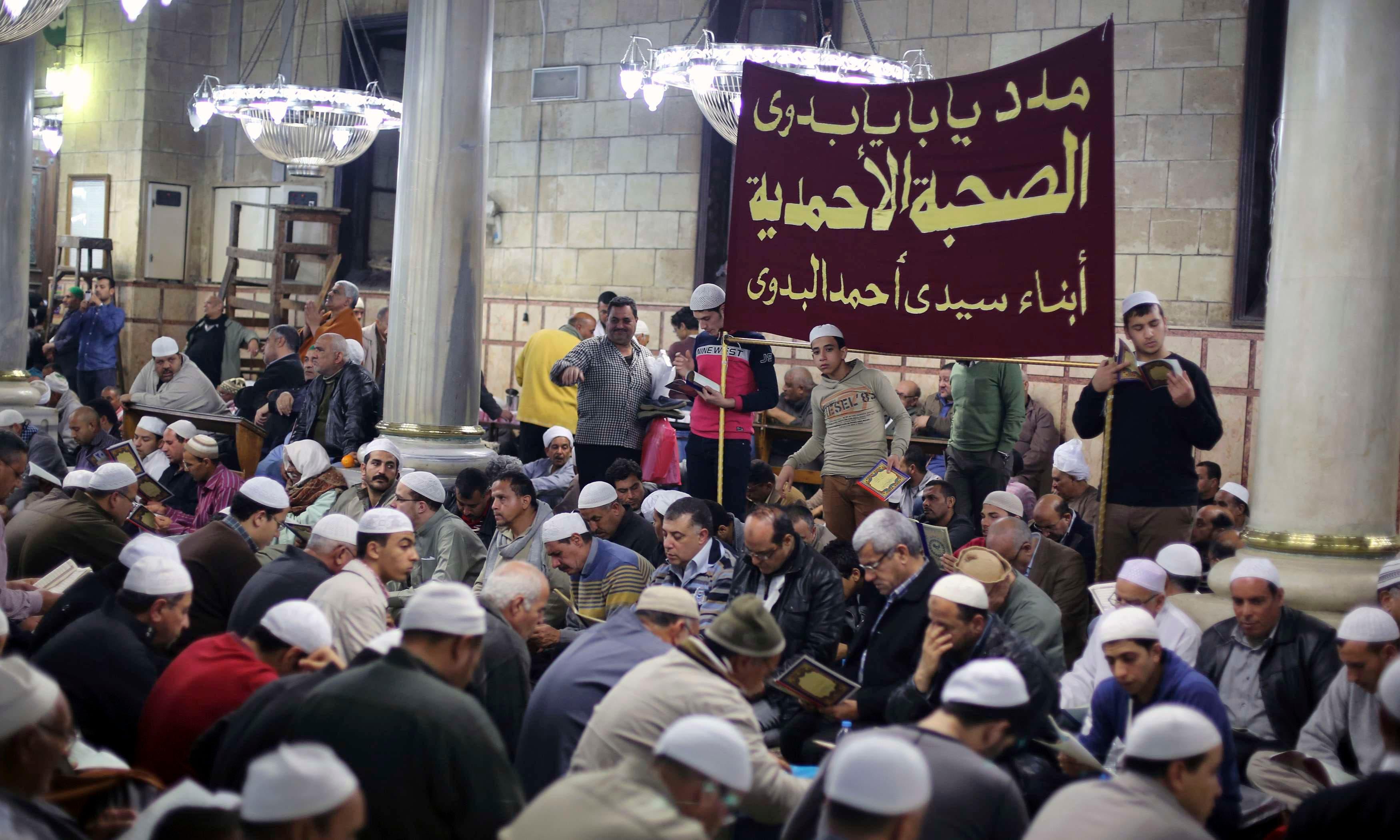 Moulid Al-Hussein celebration in Egypt