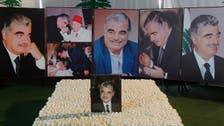 STL adjourns Hariri trial until May for defense to prepare
