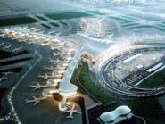 اياتا: ارتفاع الطلب على السفر بالطائرات 7.6% في نوفمبر