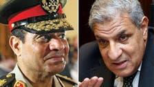 Sisi 'to remain' Egypt's defense minister