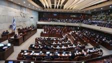 الكنيست الإسرائيلي يسمح بترخيص عشرات البؤر الاستيطانية