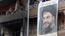 Israel takes risk with airstrike on Hezbollah