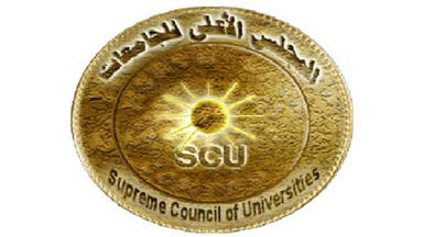 مجلس جامعات مصر ينفي تطبيق قانون الإرهاب على الطلاب