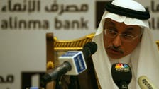 Saudi Arabia to sell 15 pct of National Commercial Bank in IPO