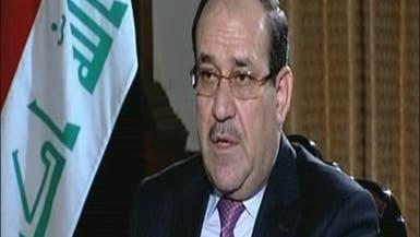 في ظل حكم نوري المالكي.. العراق يتجه نحو الإفلاس