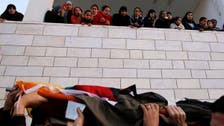 Amnesty criticizes 'trigger-happy' Israel forces in W. Bank