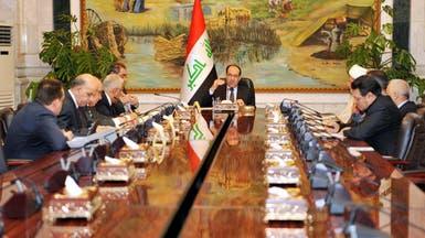 في ظل حكومة المالكي.. العراق على حافة الإفلاس