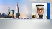 الأهلي السعودي: 53% حصتنا بتمويل المشاريع الصغيرة