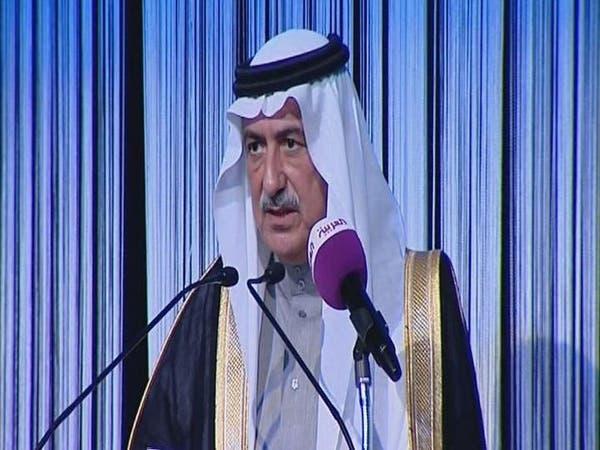 العساف: السعودية تتطلع لدعم أكبر للشركات الصغيرة