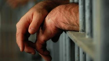 "سجن سعودي كتب قصائد مدح في ""داعش"""