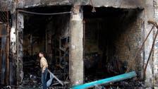 Third Baghdad bombing kills at least 31 people