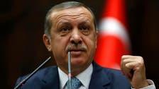 Turkish premier Erdogan targeted in second audio tape
