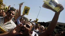 Egypt arrests 7 pro-Mursi Facebook activists