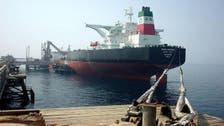 انخفاض واردات كوريا من نفط إيران 50.6% في مارس