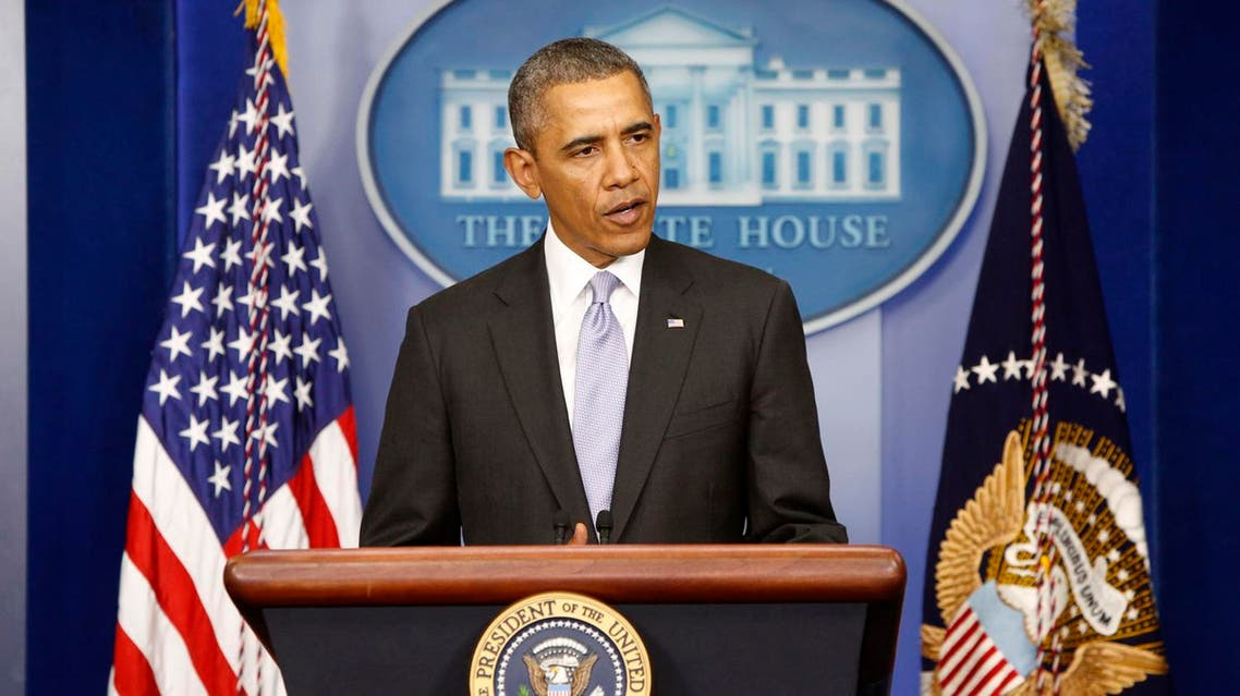 مؤتمر أوباما الصحفي