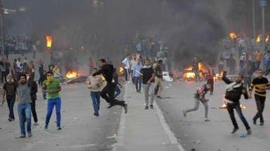 مقتل امرأة مصرية في اشتباك بين الأمن والإخوان