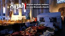 Afghan asylum seekers occupy Brussels church