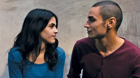 "A scene from the Palestinian film ""Omar"""