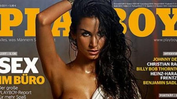 German Turkish beauty Sila Sahin leaves popular soap opera ...