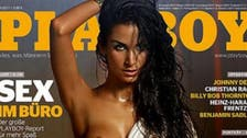German Turkish beauty Sila Sahin leaves popular soap opera