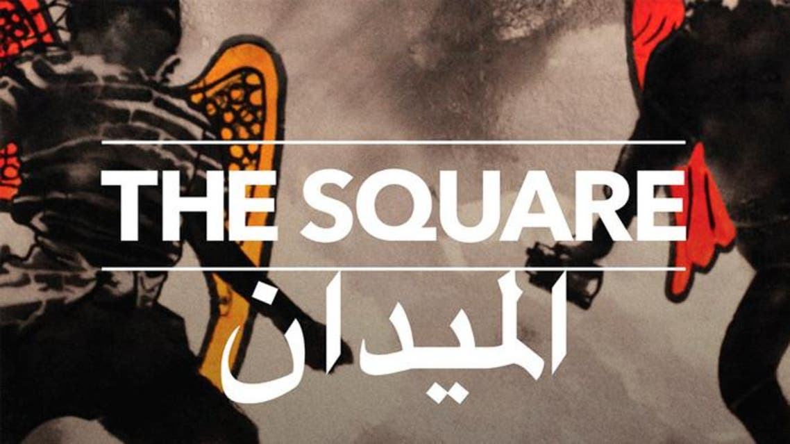 """""""The Square"""" competes for the Best Documentary Feature award. (Photo courtesy: Oscar.go.com)"""