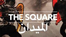 تین عرب فلمیں اس سال کے آسکر ایوارڈز کے لیے نامزد
