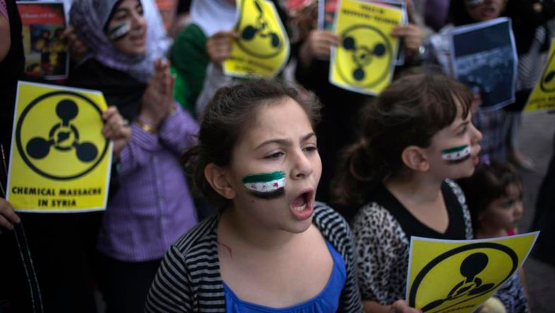 Several dozens protesters gathered outside the United Nations building in New York to protest against the alleged chemical weapons attack in Damascus. (File photo: Reuters)