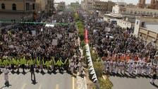 یمنی فوج اور حوثی باغیوں میں جھڑپیں،24 ہلاک