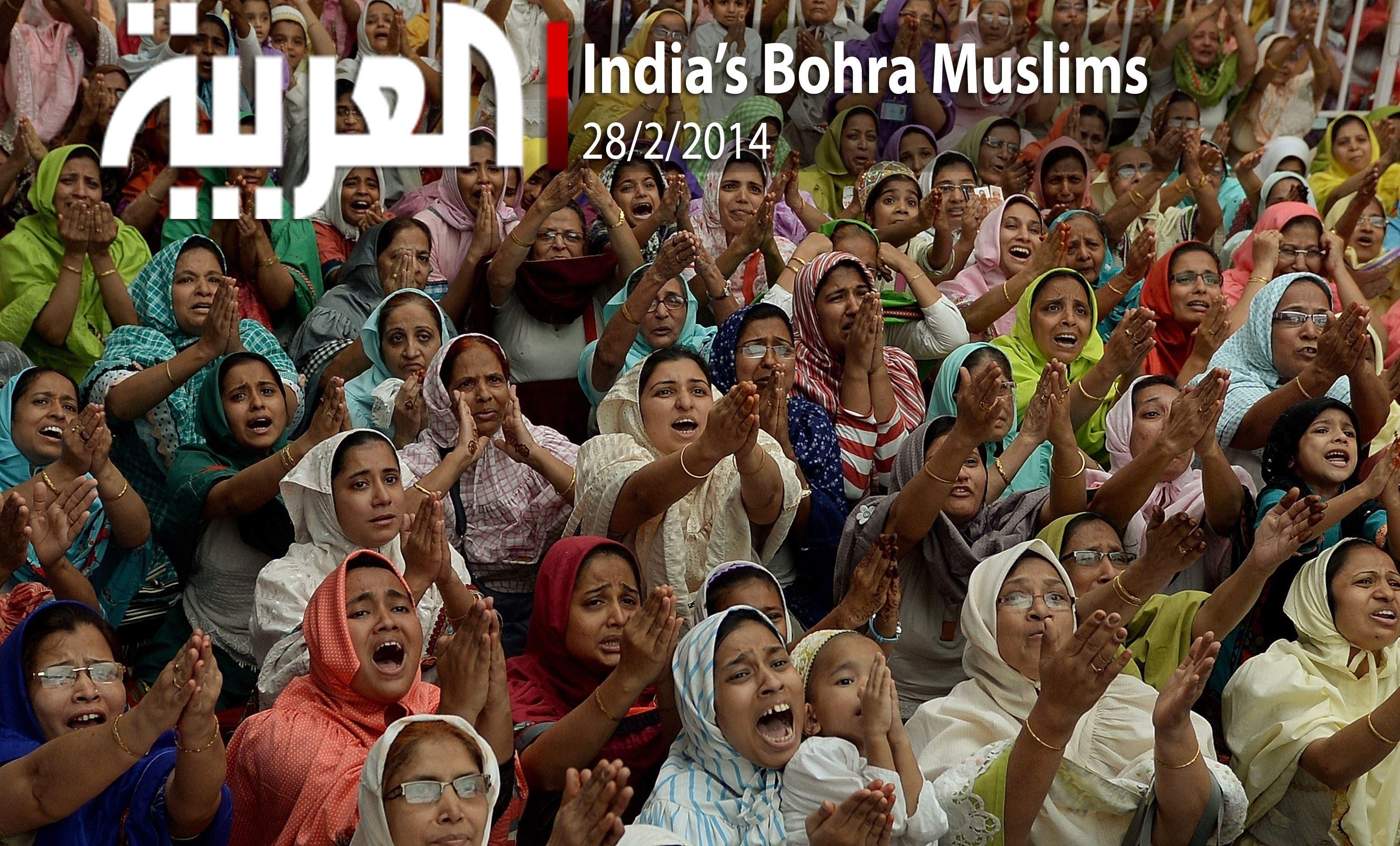 India's Bohra Muslims