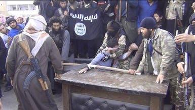 """بالصورة.. تنظيم """"داعش"""" يقطع يد سوري بوحشية"""