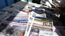 Yemen's Aden al-Ghad newspaper is back in print