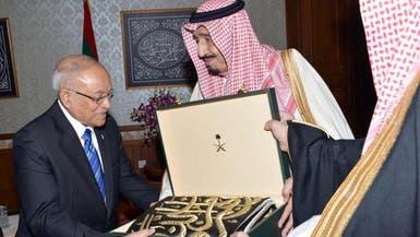 الأمير سلمان بن عبدالعزيز يصل إلى جزر المالديف