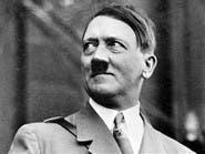 """دراسة سويسرية تحدد الهرمون المسؤول عن نازية """"هتلر"""""""