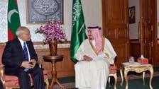 سعودی ولی عہد شہزادہ سلمان مالدیپ پہنچ گئے
