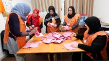 Libya announces early results of assembly elections