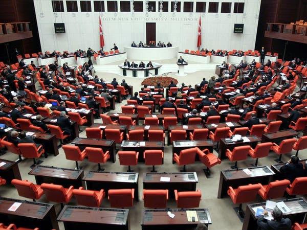 برلمان تركيا يصادق على اتفاق تطبيع العلاقات مع إسرائيل