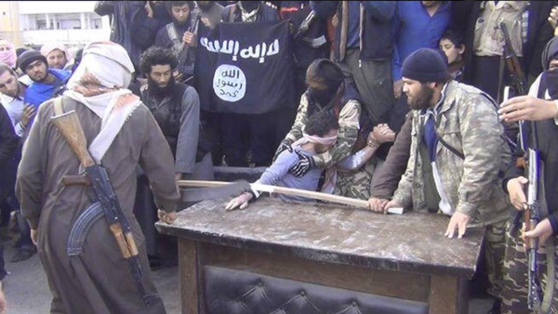 داعش سرقہ حد
