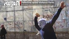Palestine-Israel violence flares