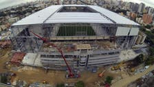 FIFA: World Cup opener stadium not ready until May
