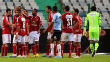 Holders Al Ahli knocked out of African Champions League