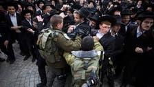 Shutdown in Jerusalem for ultra-Orthodox protest