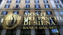 """لجمع 5 مليارات يورو.. """"مونتي دي باشي"""" يطرح أسهما جديدة"""