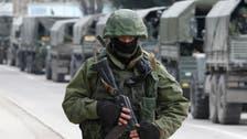 Ukraine mobilizes all military reserves