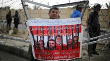 Egypt's new premier urges end to protests