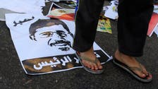 Egypt adjourns Mursi trial due to bad weather