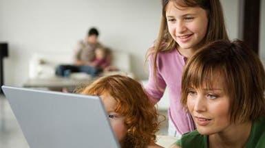 """""""إنترنت إكسبلورر 8"""" هو المتصفح الأكثر استخداماً"""