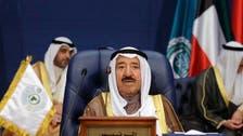Kuwait emir undergoes 'minor' surgery in U.S.
